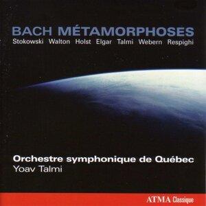 Quebec Symphony Orchestra Foto artis