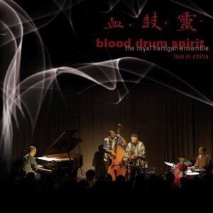 Blood Drum Spirit Foto artis