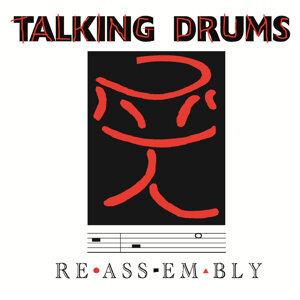 Talking Drums Foto artis