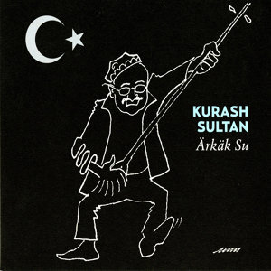 Kurash Sultan Foto artis