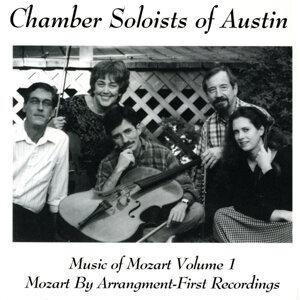 Austin Chamber Soloists Foto artis