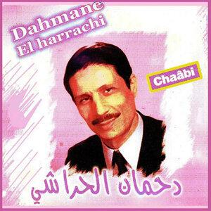 Dahmane El Harrachi 歌手頭像