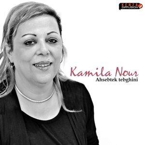 Kamila Nour Foto artis