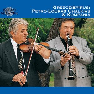 Petro-Loukas Chalkias & Kompania Foto artis