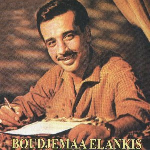 Boudjemaa Elankis Foto artis