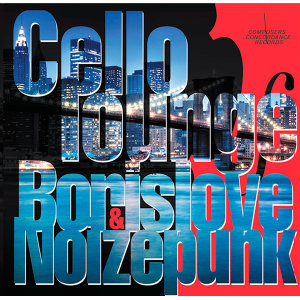 Noizepunk and BorisLove Foto artis