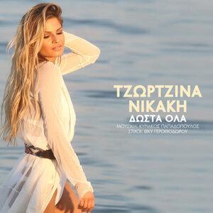Georgina Nikaki Foto artis