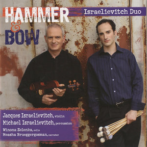 Israelievitch Duo Foto artis