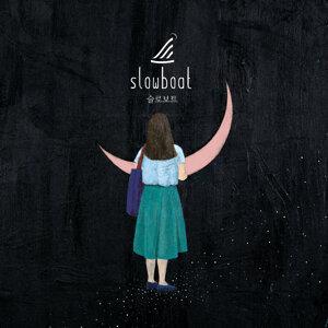 슬로보트 Slowboat Foto artis