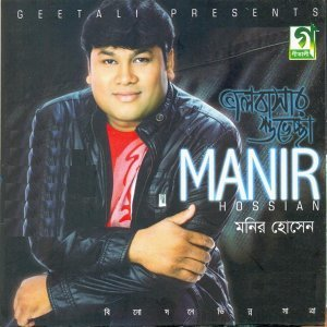 Manir Hossain Foto artis