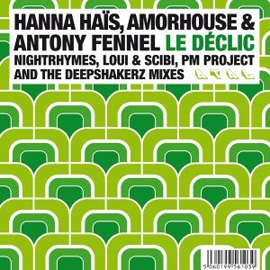 Hanna Haïs, Amorhouse Foto artis