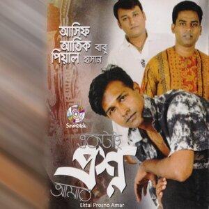 Asif, Pial Hasan, Atik Babu Foto artis