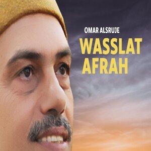 Omar Alsruje Foto artis