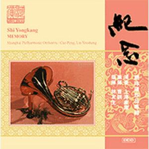 Lin, You-sheng Foto artis