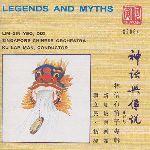 Lim, Sin-yao Foto artis