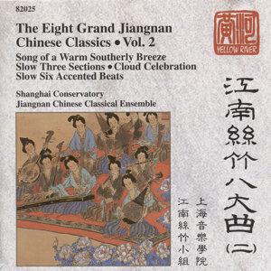 Shanghai Conservatory Jiangnan Ensemble Foto artis