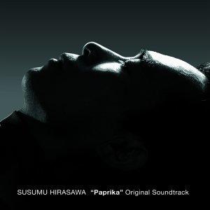 Susumu Hirasawa Foto artis