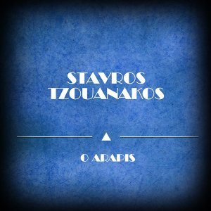 Stavros Tzouanakos 歌手頭像