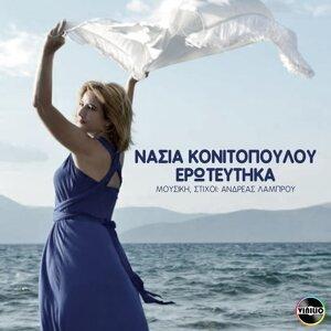 Nasia Konitopoulou