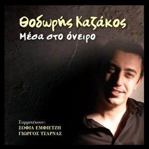 Thodoris Kazakos 歌手頭像