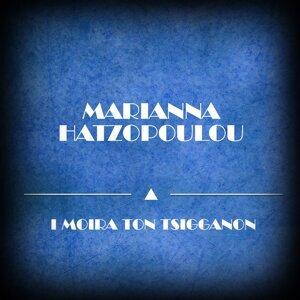 Marianna Hatzopoulou 歌手頭像