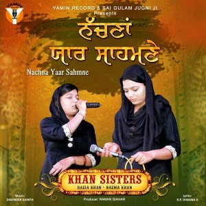 Khan Sisters Foto artis