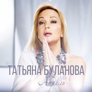 Tatiana Bulanova Foto artis
