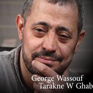 Georges Wassouf Foto artis