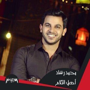Mohamed Rashad Foto artis