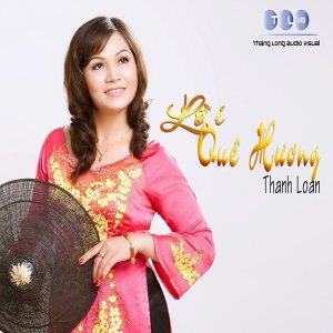 Thanh Loan Foto artis