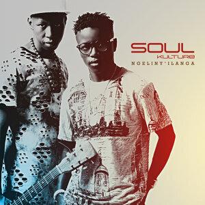 Soul Kulture Foto artis