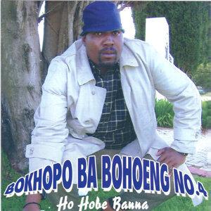 Bokhopo Ba Bohoeng No. 4 Foto artis