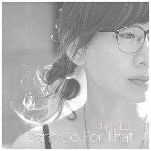 Jane Lui Foto artis