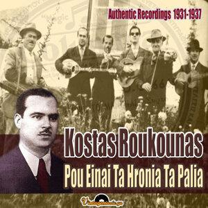 Kostas Roukounas 歌手頭像