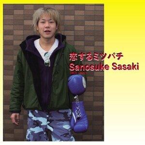 Sanosuke Sasaki (佐々木 左之介) Foto artis