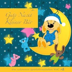 Gute Nacht kleiner Bär & Gute Nacht Kleiner Bär Foto artis