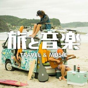 Travel & Music (旅と音楽) Foto artis