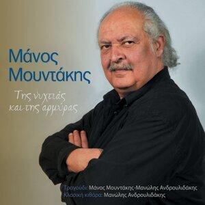 Manos Mountakis 歌手頭像