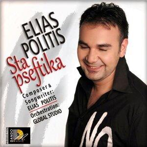 Elias Politis Foto artis