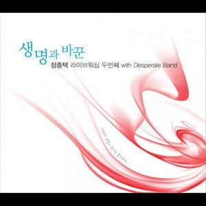 Jang Jong Taeg Foto artis