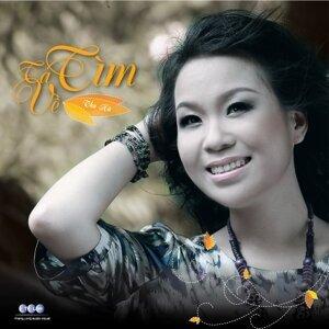 Thu Ha Foto artis