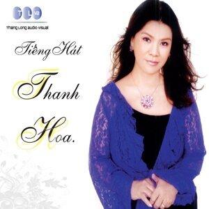NSND Thanh Hoa Foto artis
