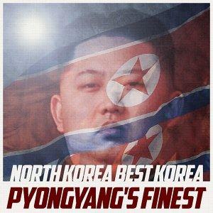 North Korea Best Korea Foto artis