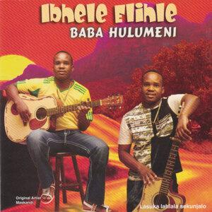 Ibhele Elihle Foto artis