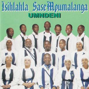 Isihlahla Sasempumalanga Foto artis