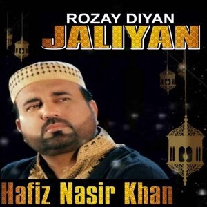 Hafiz Nasir Khan Foto artis