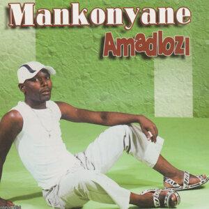 Mankonyane Foto artis