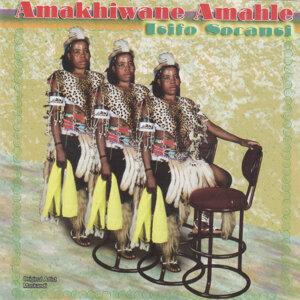 Amakhiwane Amahle Foto artis