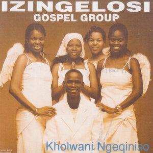 Izingelozi Gospel Group Foto artis