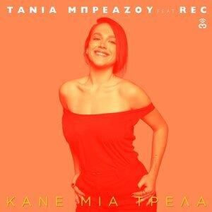 Tania Breazou Foto artis